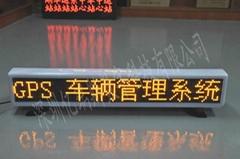 出租車LED廣告屏  黃色屏