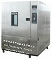 高低温温度变化试验箱