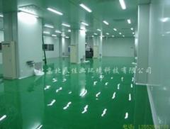 環氧樹脂砂漿地坪