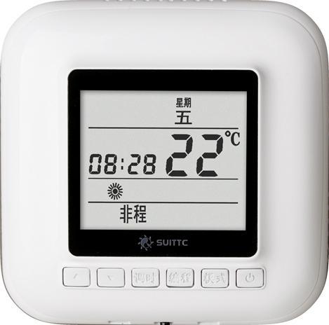 A809電采暖溫控器 1