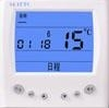 8809/16SD電采暖溫控器