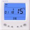 8809/16SD电采暖温控器