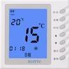 8819/16SD电采暖温控器