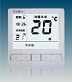 鑫動8819/16SD電采暖溫