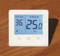 WK817/20SD電采暖溫控