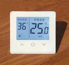 WK817/20SD電采暖溫控器