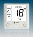 WK8709/20SD電采暖溫控器 1