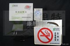 香烟气味检测仪