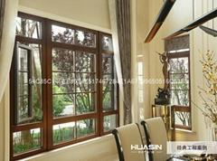 華興115系列鋁包木內開門窗
