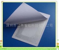 【大量批发】I CODE 2 电子标签  inlay标签 不干胶标签 软标签