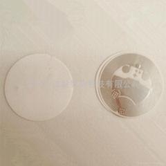 厂家直销抗金属标签无源rfid电子标签