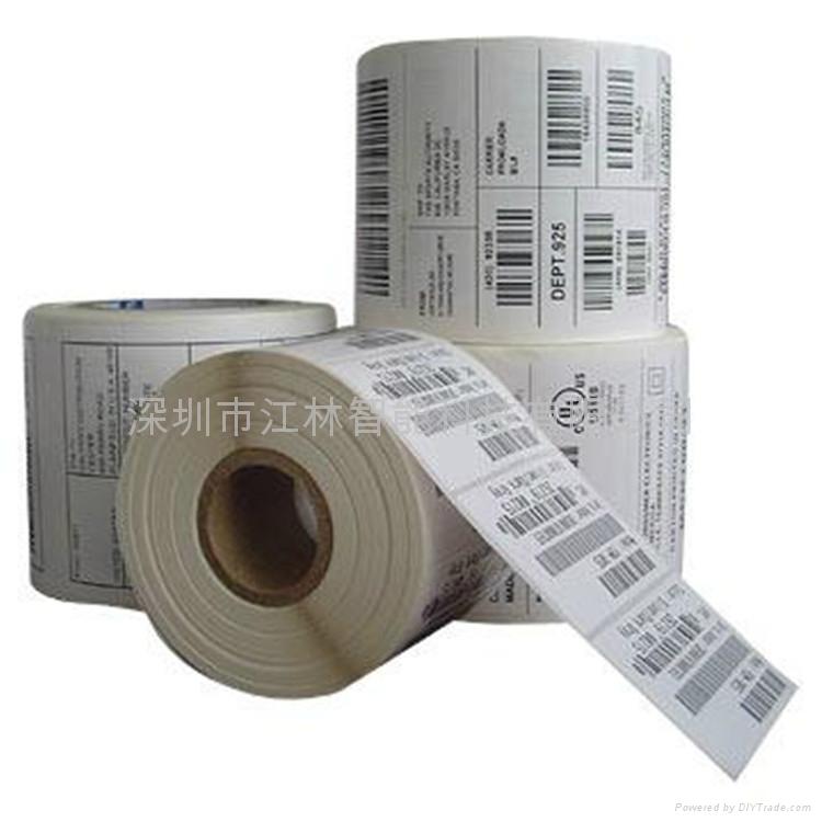 RFID圖書管理標籤 5