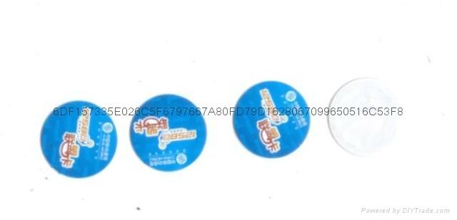 廠家直銷抗金屬標籤無源rfid電子標籤 2