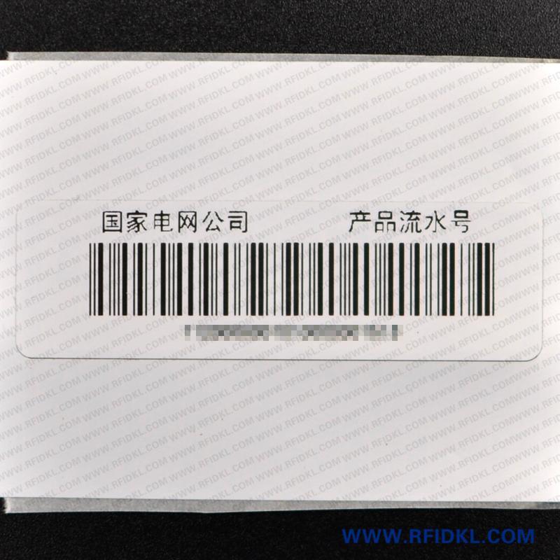 【大量批发】I CODE 2 电子标签  inlay标签 不干胶标签 软标签 3