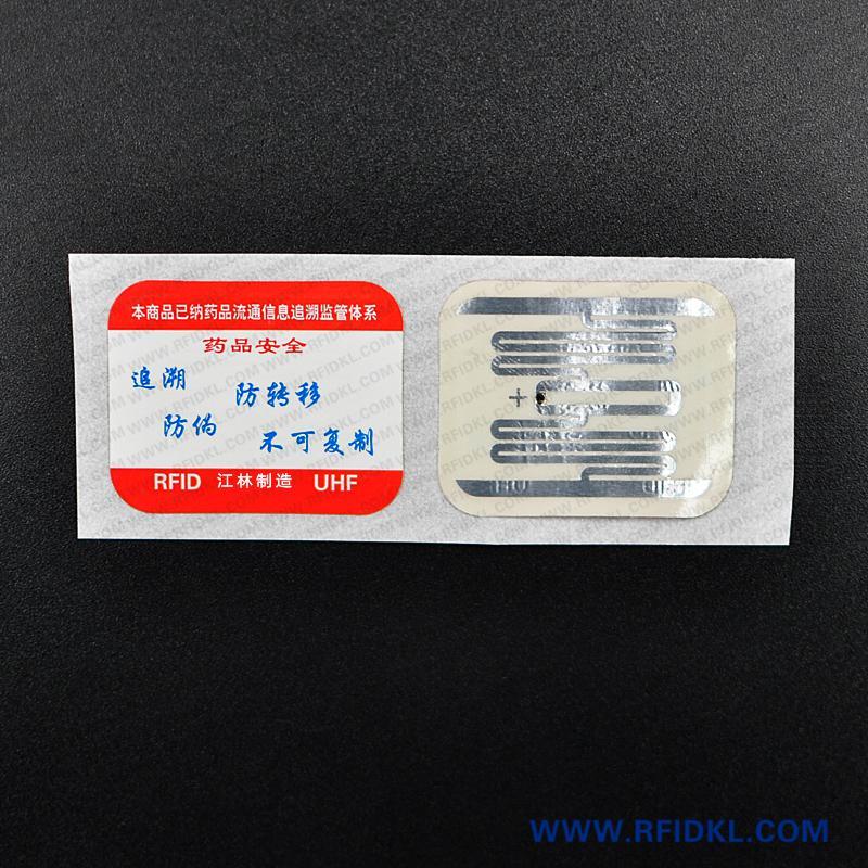 【大量批发】I CODE 2 电子标签  inlay标签 不干胶标签 软标签 4