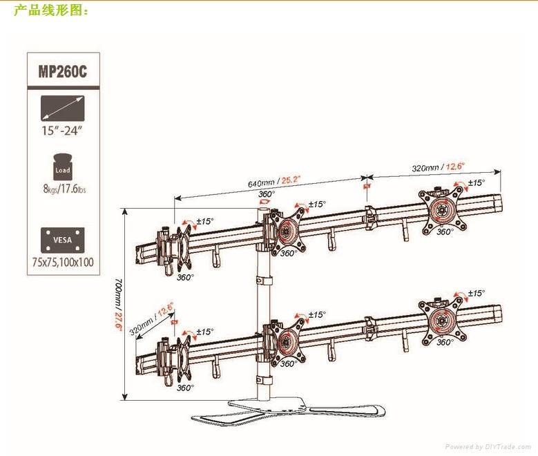 長臂猿六屏顯示器桌面支架YS-MP260SL 2