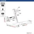長臂猿帶鍵盤托顯示器支架YS-WS04 2