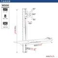 長臂猿帶鍵盤辦公室桌面站立兩用顯示器支架YS-WS06 2