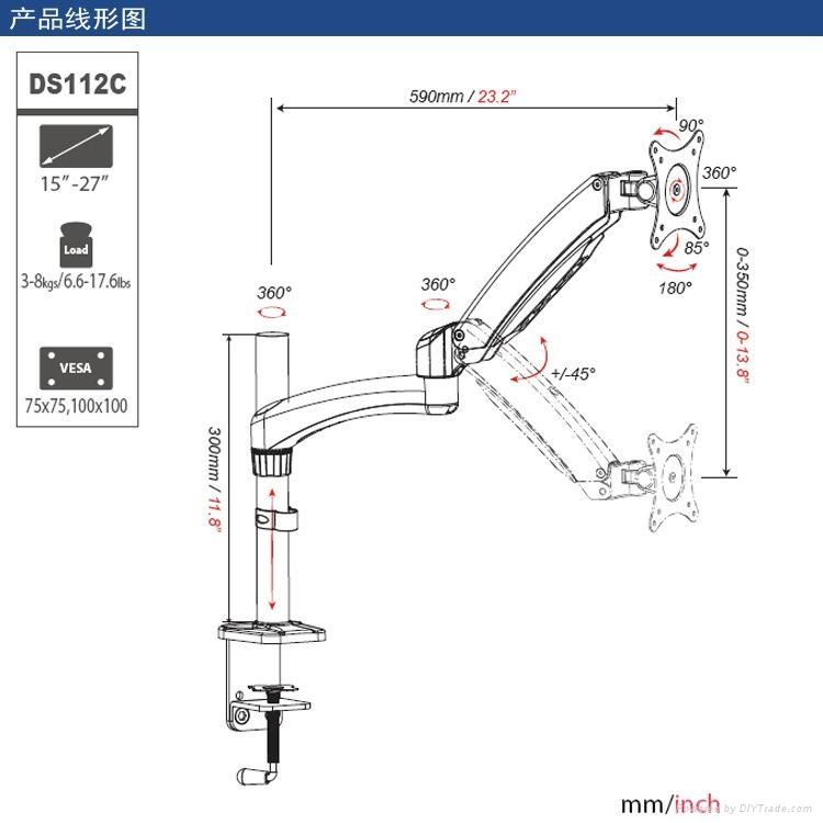 長臂猿雙臂彈簧顯示器支架YS-DS212C 2
