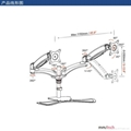 長臂猿雙屏彈簧底座式桌面顯示器支架YS-DS224S 2