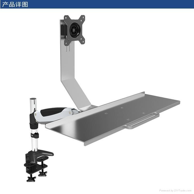長臂猿帶鍵盤托人體工學顯示器支架YS-WS07 1