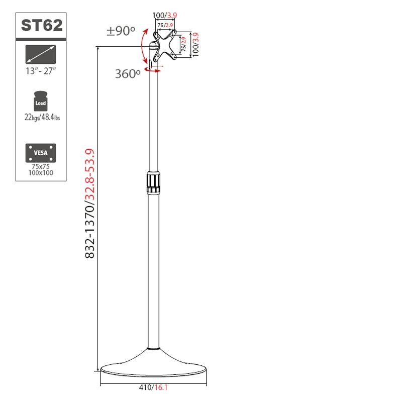 长臂猿落地电视支架VM-ST62 2
