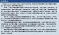 長臂猿帶鍵盤托顯示器支架YS-WS04 4