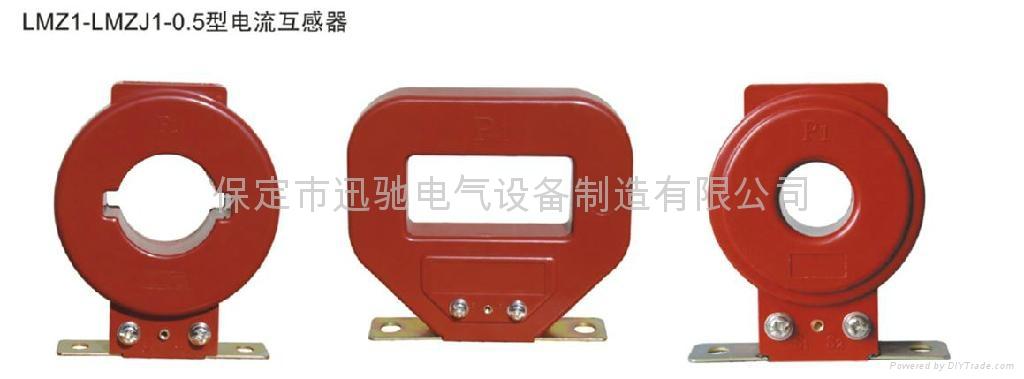 電流互感器 5