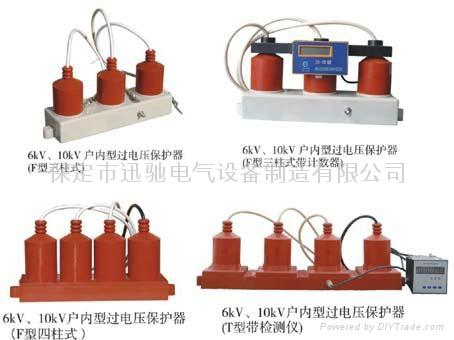 過電壓保護器 1