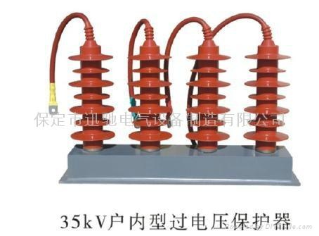 過電壓保護器 3