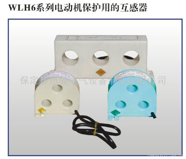 三相精密式電流互感器 3