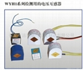 三相精密式電流互感器 4