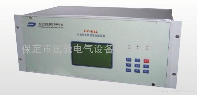 小電流接地選線裝置 1