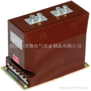XC-LMZK-10開啟式電流互感器 5
