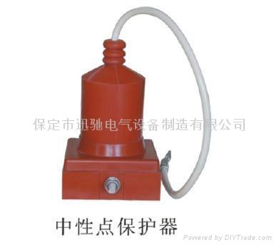 XC-500系列變壓器中性點保護裝置 5