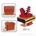 JDZ-10半封閉電壓互感器