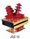 JDZ-10半封閉電壓互感器 3