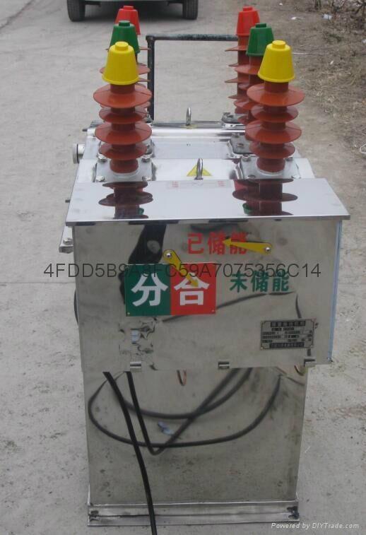 XC-JLSFY-10/D高壓預付費裝置 5