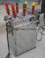 XC-JLSFY-10/D高壓預付費裝置 4