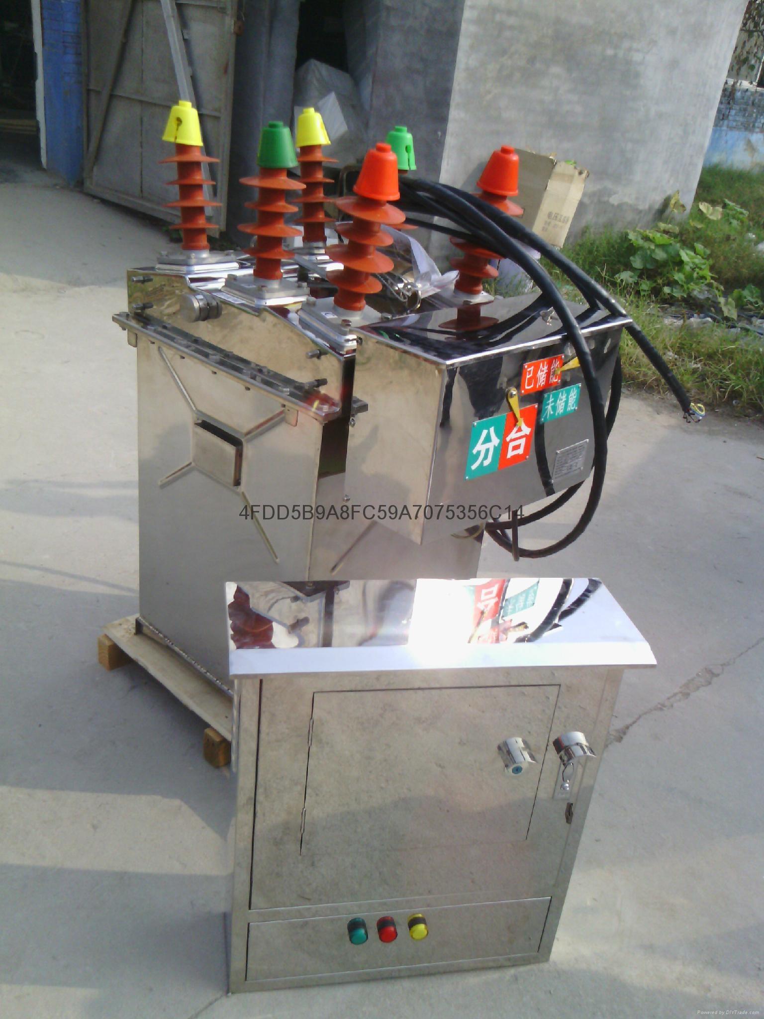 XC-JLSFY-10/D高壓預付費裝置 1