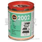 皮帶膠2002