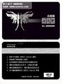 桂林制作会员积分卡磁条卡