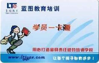 桂林廠家製作會員卡IC卡 1