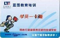 桂林廠家製作會員卡IC卡