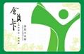 桂林廠家製作會員卡IC卡 2