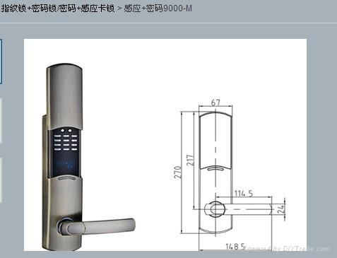 桂林密码锁锁 1