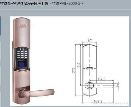 桂林密码锁锁 2