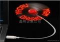 USB發光風扇