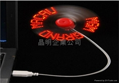 USB flash fan