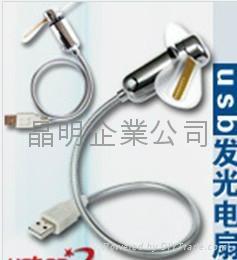 USB发光风扇 4